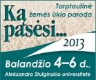 1809_thumb_kapasesi